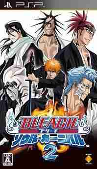 Descargar Bleach Soul Carnival 2 [JAP] por Torrent